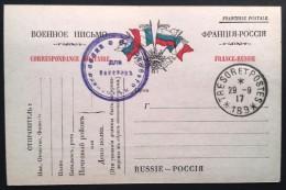 CACHET RUSSE Sur Carte De Franchise Militaire Pour Troupes Russes En France Oblitération Trésor Et Postes 189 De 1917 - Postmark Collection (Covers)
