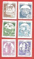 ITALIA REPUBBLICA MNH - 1988 - Castelli D'Italia Valori Complementari Macchinette - £ VARI - S. 1528A E B 1530D E F G - 6. 1946-.. Repubblica