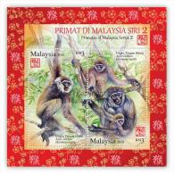 2016 RM6 Fluorescent Monkey Year Zodiac Primate II Animal MS Stamp Malaysia MNH - Maleisië (1964-...)