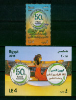 EGYPT / 2015 / GODDESS ISIS / EGYPTOLOGY / FAIR 50TH ANNIV. / IFE / INSURANCE / MAP / MNH / VF - Nuovi