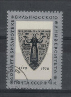 Lithuania Soviet Union Period  Post Stamp 1970 Used - Lituania