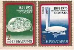 BULGARIA \ BULGARIE ~ 1976 - 85an. Du La Premier Congres Du Partie Communist Bulgare - 2v** - Bulgaria