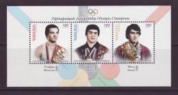 Armenia 2012, Olympic Champions, SS  - MNH ** - Armenia