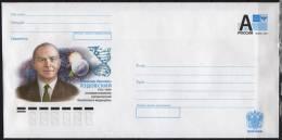 Russia 2013 Postal Stationery Cover   V.Yazdovsky Founder Of Space Biology And Medicine - Medicina
