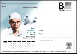 Russia 2015 Postal Stationery Card  Fyodor Uglov, Surgeon, Writer And Public Figure. Medicine. Surgery. - Medicine