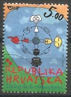 HR 2001-586 YEAR OF DIALOG, HRVATSKA CROATIA, 1 X 1v, Used - Gemeinschaftsausgaben