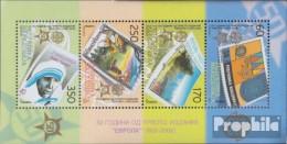 Makedonien Block13 (kompl.Ausg.) Postfrisch 2005 Europamarken - Macedonia