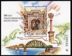 Russia 2002 MNH  Numerote Ms Centenaire Du Transsiberien Pont Bridge Locomotive  Train Coat Of Arms - Treni