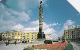 Belarus, Beltelecom, Bel-001, Minsk Victoria Square, 2 Scans.
