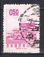 Formose Palais De Chungshan N°592 - Chine