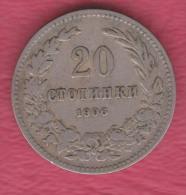 F5123 / - 20 Stotinki - 1906 - Bulgaria Bulgarie Bulgarien Bulgarije - Coins Monnaies Munzen - Bulgaria