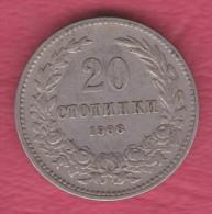 F5125 / - 20 Stotinki - 1906 - Bulgaria Bulgarie Bulgarien Bulgarije - Coins Monnaies Munzen - Bulgaria