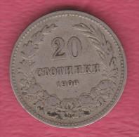 F5158 / - 20 Stotinki - 1906 - Bulgaria Bulgarie Bulgarien Bulgarije - Coins Monnaies Munzen - Bulgaria