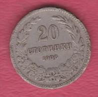 F5161 / - 20 Stotinki - 1906 - Bulgaria Bulgarie Bulgarien Bulgarije - Coins Monnaies Munzen - Bulgaria
