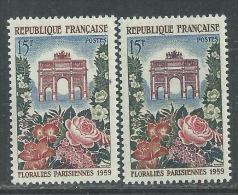 France N° 1189m XX  Floralies Parisiennes, Variété : Arc De Triomphe Mauve, Sans Charnière TB