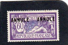 France:cours D´instruction N°144-CI 1** - Cours D'Instruction