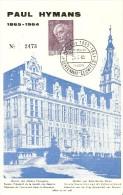 COB  1321  (o)  Oblitération 1er Jour   (Lot B1) - Cartes Souvenir