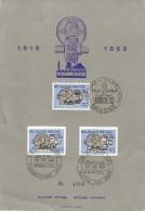 COB  1516 (x3)  (o)  Oblitération 1er Jour   (Lot B1) - Cartes Souvenir