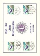 COB  1849  (x4)  (o)  Oblitération 1er Jour   (Lot B1) - Cartes Souvenir