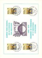COB  1889  (x4)  (o)  Oblitération 1er Jour   (Lot B1) - Cartes Souvenir