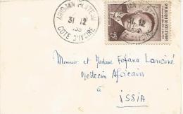 Cote D'Ivoire 1962 Abidjan Plateau President Houphouet Boigny Cover - Ivoorkust (1960-...)