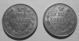 20 Kopecks 1915 - Russia