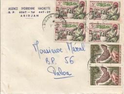 Cote D´Ivoire 1969 Abidjan Plateau Pottery Stone Partridge (Ptilopachus Petrosus) Bird Cover - Ivoorkust (1960-...)