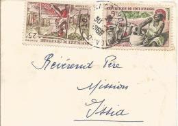 Cote D´Ivoire 1966 Bacoandra Pottery Weaving Cover - Ivoorkust (1960-...)