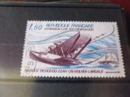 FRANCE TIMBRE OBLITERATION CHOISIE   YVERT N°56 - 1960-.... Gebraucht