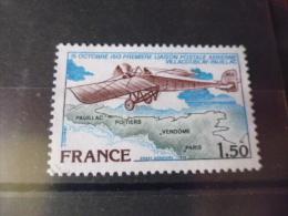 FRANCE TIMBRE OBLITERATION CHOISIE   YVERT N°51 - 1960-.... Gebraucht