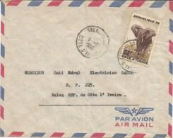 Cote D´Ivoire 1960 Treichville Elephant Cover - Ivoorkust (1960-...)
