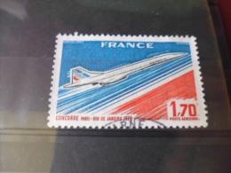 FRANCE TIMBRE OBLITERATION CHOISIE   YVERT N°49 - 1960-.... Gebraucht