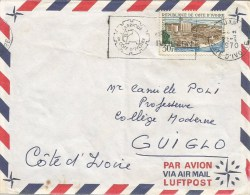 Cote D´Ivoire 1970 Abidjan RP Grain Storage Achetez Ivoirien Slogan Cover - Ivoorkust (1960-...)