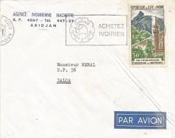 Cote D´Ivoire 1970 Abidjan RP Radio Station Achetez Ivoirien Slogan Cover - Ivoorkust (1960-...)