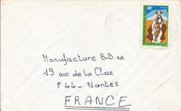 Cote D´Ivoire 1971 Tingrela Political Party Congress Elections Cover - Ivoorkust (1960-...)