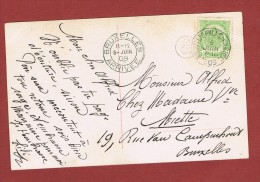 Kaart Carte Bruxelles Cachet De Départ Palais De Justice 5 Juin 1909 - Postmark Collection