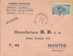 Cote D´Ivoire 1971 Vavoua Thermal Energy Plant Vridi Cover - Ivoorkust (1960-...)