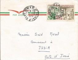 Cote D´Ivoire 1970 Man Television Education Telecommunications Cover - Ivoorkust (1960-...)