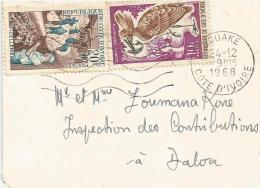 Cote D´Ivoire 1968 Bouake Cotton Textile Industry Hamerkop (Scopus Umbretta) Bird Cover - Ivoorkust (1960-...)
