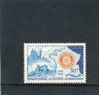 FRANCE   30 F      1955    Y&T: 1009    Neuf Avec Charnière - Francia