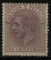 02193 España EDIFIL 211 (*) Catalogo 460,- - 1875-1882 Regno: Alfonso XII