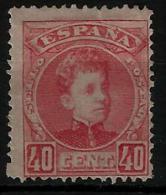 02202 España EDIFIL 251 (*) Catalogo 420,- - 1889-1931 Reino: Alfonso XIII