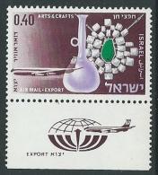 1968 ISRAELE POSTA AEREA AEREI 40 A CON APPENDICE MNH ** - T4 - Airmail