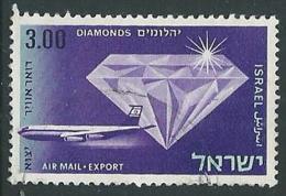 1968 ISRAELE POSTA AEREA USATO AEREI 3 I SENZA APPENDICE - T4 - Airmail