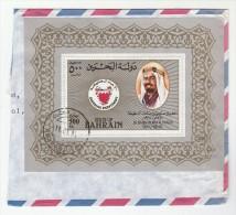1984 BAHRAIN  AL KHALIFA 500f Miniature Sheet On Part Cover  Alkhalifa Stamps - Bahreïn (1965-...)
