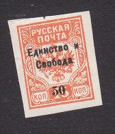 Latvia, Scott #Unissued, Mint No Gum, Arms Overprinted - Latvia