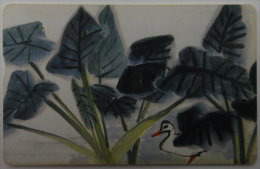 Taiwan Telephone IC Card IC00C020 Painting Culture Tuber Crops & Duck Flora Fauna - Taiwan (Formosa)