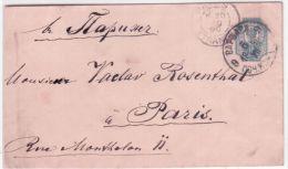 1890 - Enveloppe E P 10 Kon  135 X 80 Mm - ( Non Référencé Michel ) Pour Paris - 1857-1916 Empire
