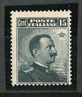 ITALY KINGDOM - YEAR 1911 - MICHETTI # 96 -** MNH - FRESH GUM - 1900-44 Vittorio Emanuele III