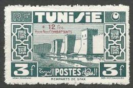 TUNISIE N� 270 RECTO-VERSO NEUF**  SANS CHARNIERE RRR / MNH / Sign� CALVES /  3 SCANS